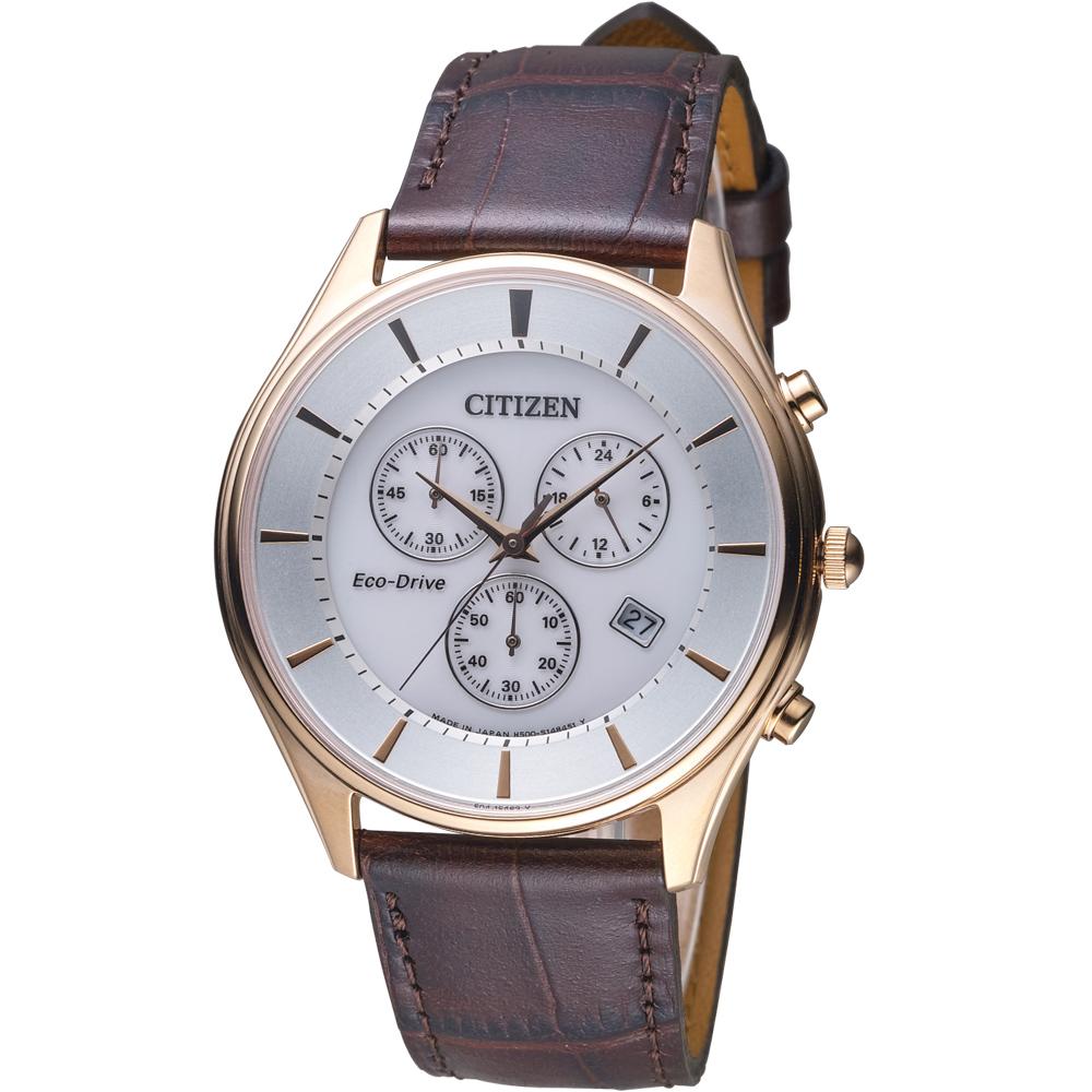 CITIZEN 星辰 經典紳士光動能腕錶(AT2362-02A)-玫瑰金框/40mm