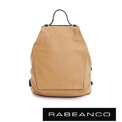 RABEANCO  時尚系列牛皮菱形後背包  奶油蘭姆酒棕