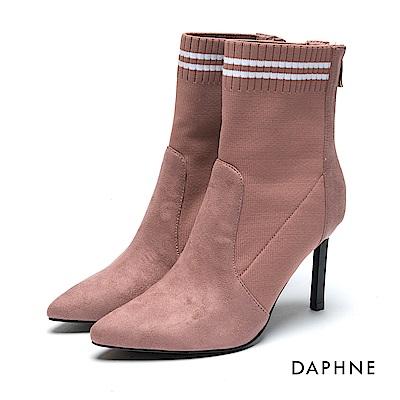 達芙妮DAPHNE 短靴-絨布拼接針織高跟連襪靴-粉紅