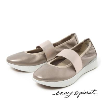 Easy Spirit --微尖頭鬆緊帶厚底休閒鞋-古銅金