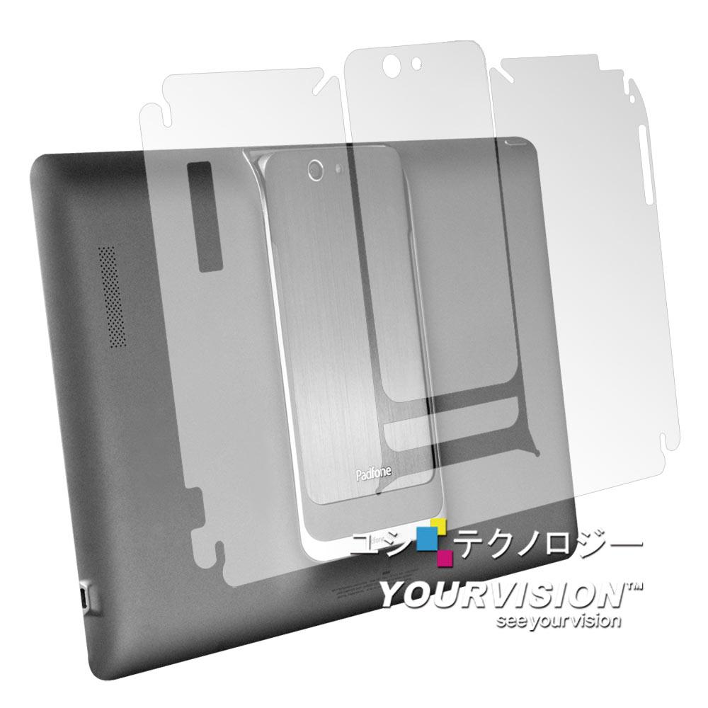 ASUS PadFone Infinity A80 (手機+平板)機身背膜-贈鏡頭膜