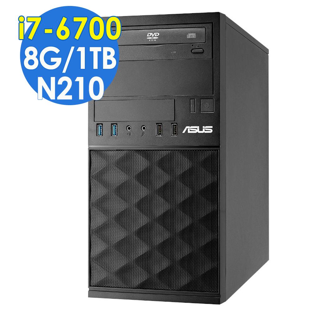 ASUS i7-6700/8G/1TB/W7P