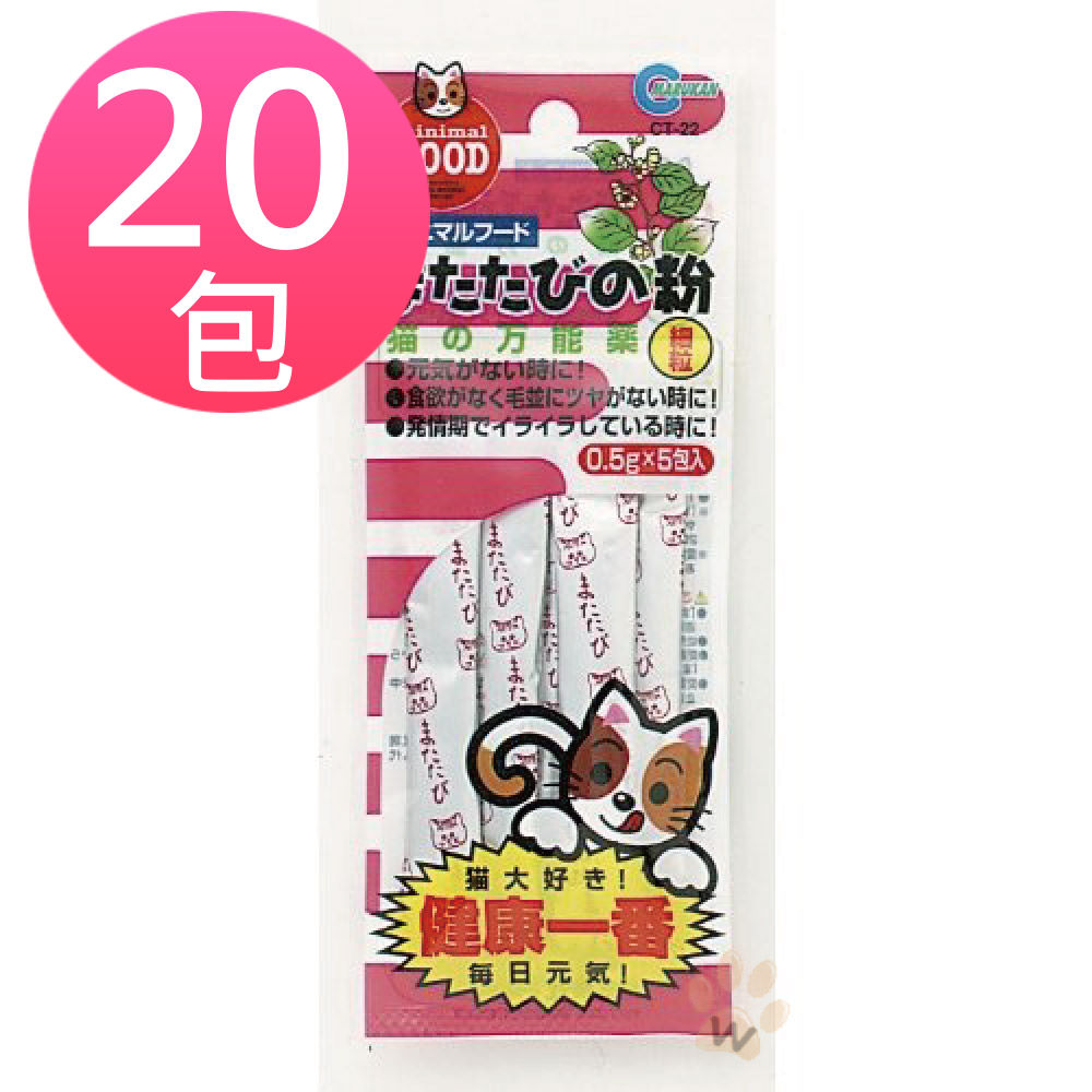Marukan 貓用木天蓼粉 CT-22 二十包組