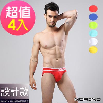 (超值4件組)男內褲 設計師聯名時尚運動三角褲 MORINOxLUCAS 摩力諾