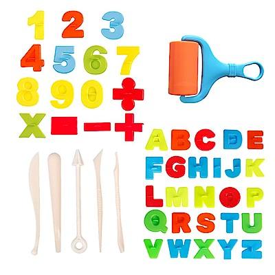 TUMBLINGSAND 翻滾動力沙 字母數字模具47件組