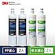 3M SQC前置PP濾心2入+樹脂濾心2入超值4件組 (濾心型號:3RS-F001-5) product thumbnail 1