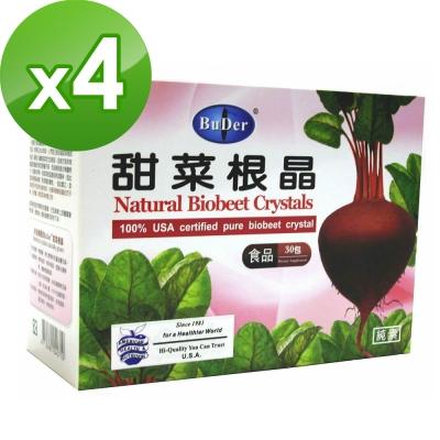 BuDer 標達 甜菜根晶粉末食品(3g*30包)X4盒組