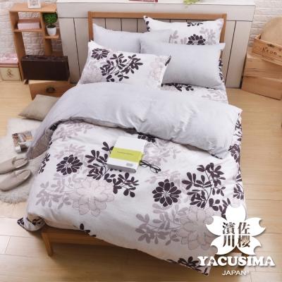 日本濱川佐櫻-晨光花影 台灣製加大四件式精梳棉兩用被床包組