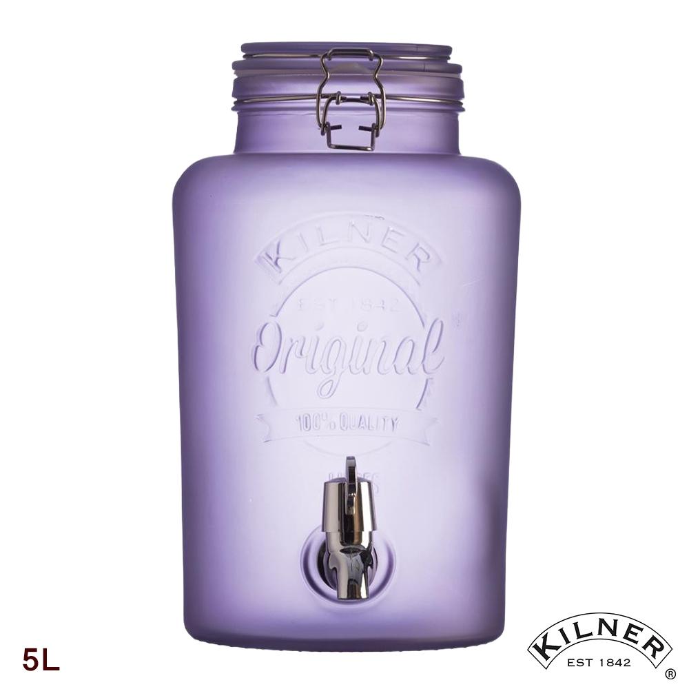 KILNER 摩登紫派對野餐飲料桶 5L
