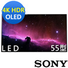 SONY 55吋 4K HDR 液晶電視 KD-55A1