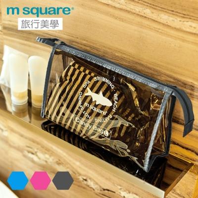 m square 親水系列PVC化妝包L