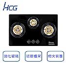 和成HCG 檯面式 三口 3級瓦斯爐 GS353