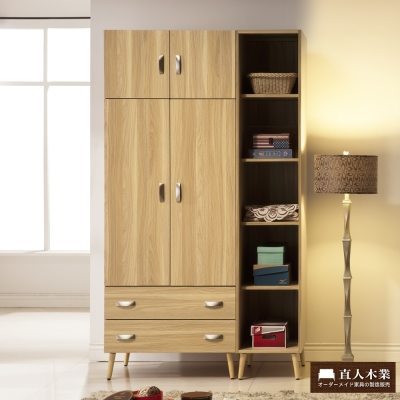 日本直人木業 ERICA原木1個2抽1個隔板120CM衣櫃(120x55x207cm)