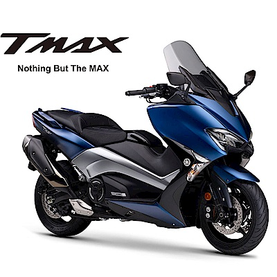 YAMAHA 重型機車 T-Max 530 DX版 ABS (2018新車)