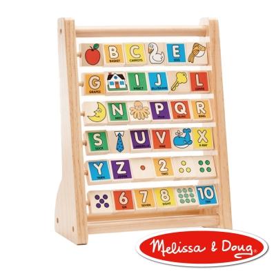 美國瑪莉莎 Melissa & Doug 益智遊戲 - 英文數字翻轉學習架
