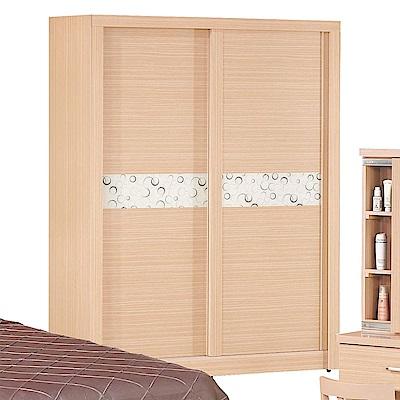 H&D 橡木色5尺衣櫥 (寬151.5X深60.6X高197cm)