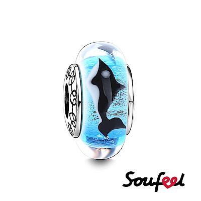 SOUFEEL索菲爾 925純銀珠飾 穆拉諾 海豚 琉璃珠