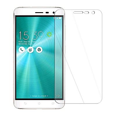Metal-Slim ASUS ZenFone 3 (ZE520KL) 9H鋼化玻璃保護貼