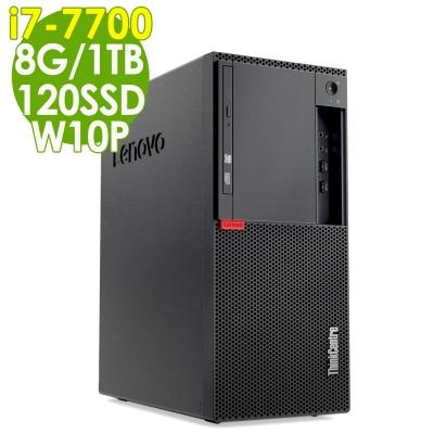Lenovo M910T i7-7700/8G/1TB/120SSD/W10P
