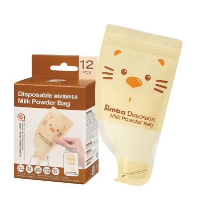 小獅王辛巴 拋棄式雙層奶粉袋(12入)