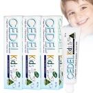 澳洲CEDEL含氟無糖兒童牙膏75g三入