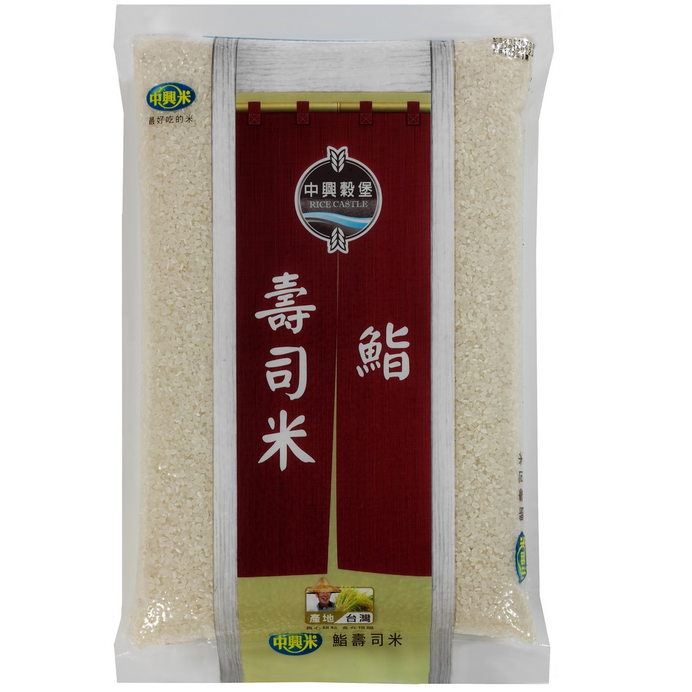 中興米 鮨壽司米(3kg)