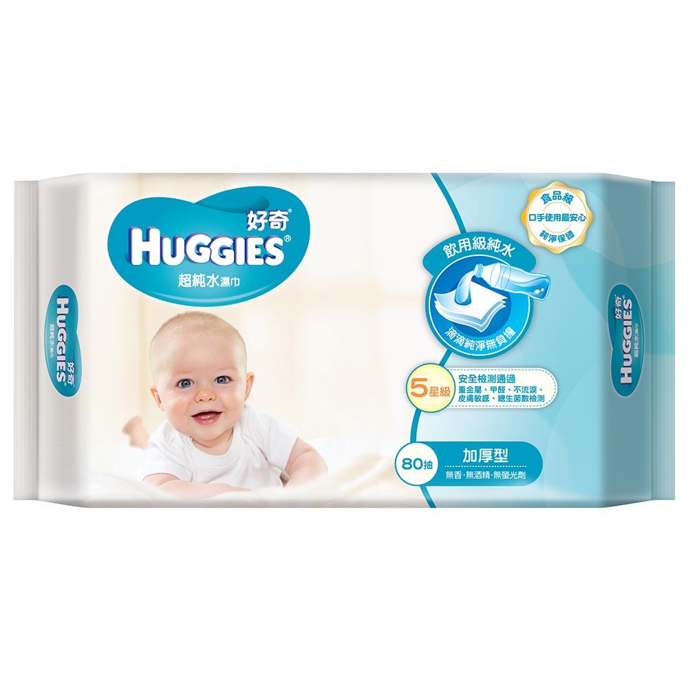 好奇純水嬰兒濕巾-厚型(80抽x3包/組)
