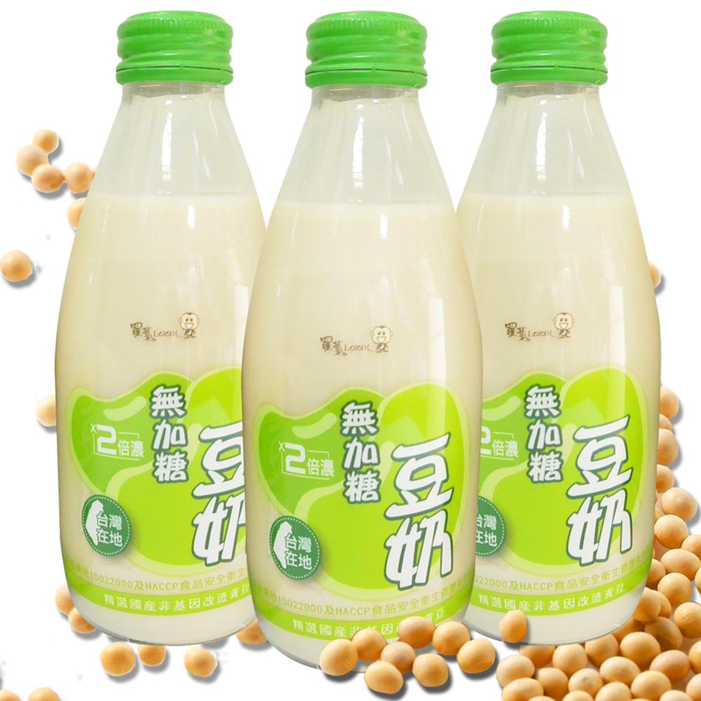 羅東農會 羅董2倍濃無糖台灣豆奶(24瓶/箱;245ml/瓶)