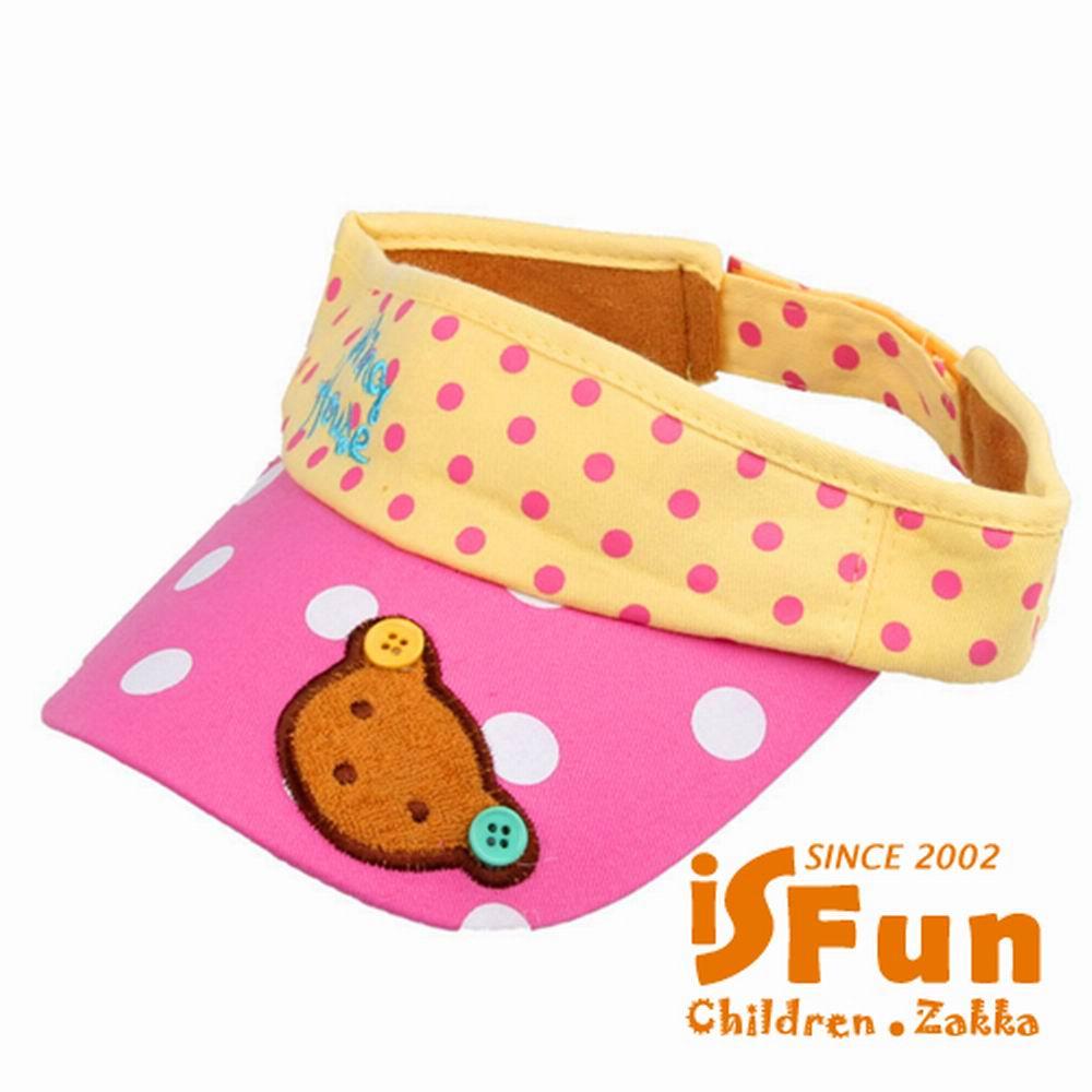 iSFun 點點小熊 兒童鏤空遮陽帽 二色可選