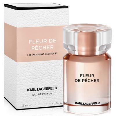Karl Lagerfeld卡爾 桃色時尚淡香精 50ml (贈隨機品牌小香)