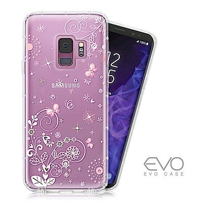 EVO CASE SAMSUNG S9 奧地利水鑽彩繪手機殼 - 清新粉蝶