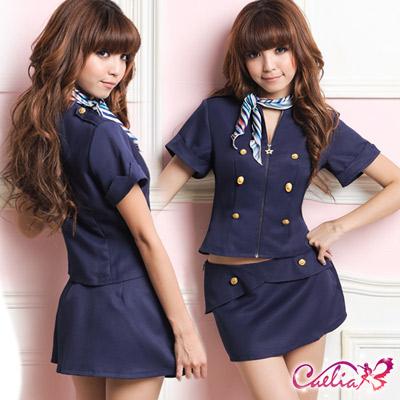 【Caelia】愛情航線!氣質三件式空姐裝