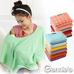 【Gennie's】多功能斗篷式哺乳造型巾(款式隨機出貨)(GX26)
