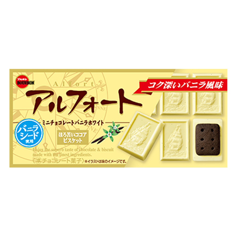Bourbon北日本 帆船迷你香草白巧克力餅乾(55g)