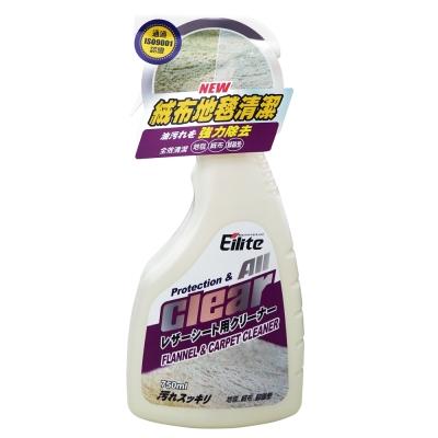 Eilite-絨布地毯清潔750ml-急速配