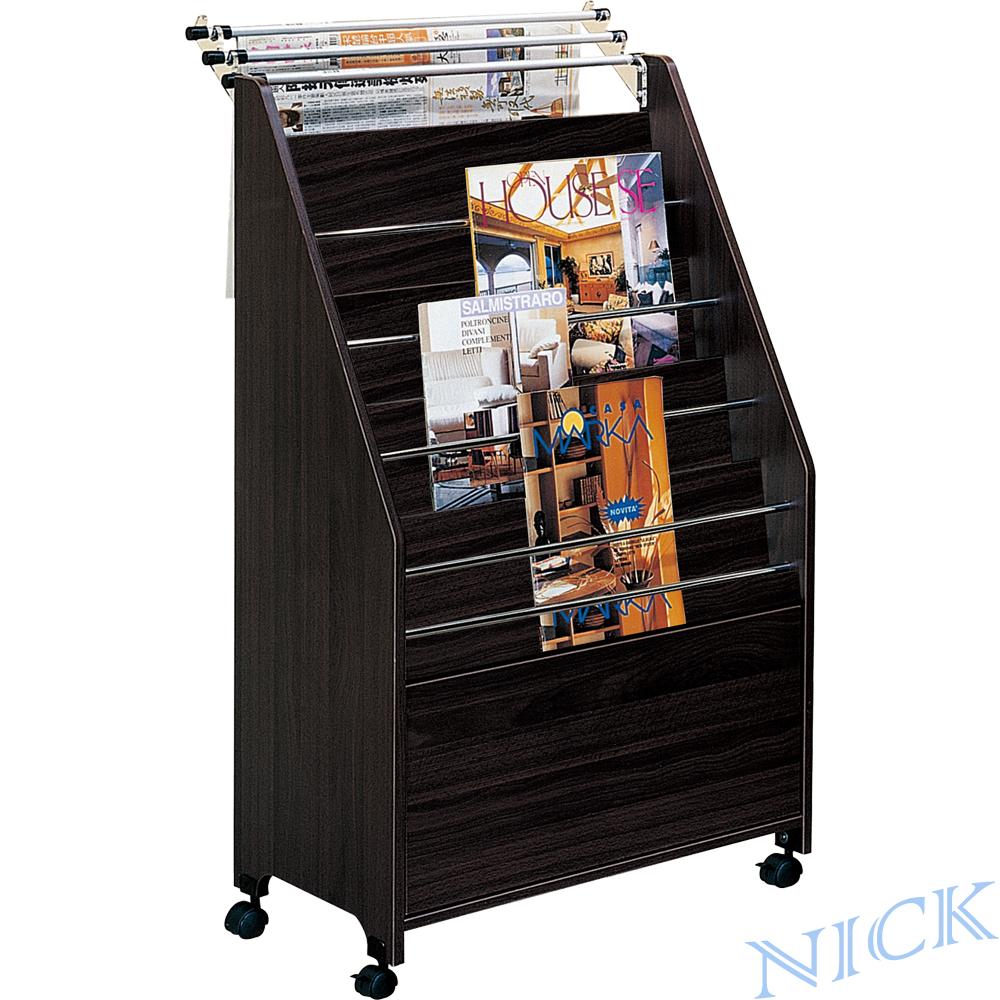 【NICK】大型階梯式置物箱木製書報架_四層
