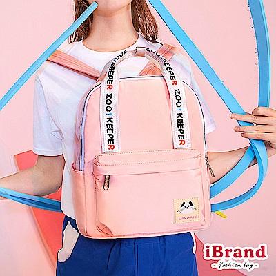 iBrand後背包 動物派對手提字母織帶後背包-粉色
