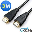 Cable HDMI 1.4a版高畫質影音傳輸線 3公尺