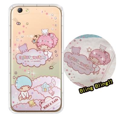 正版雙子星 OPPO R9s 5.5吋 夢幻童話 彩鑽氣墊手機殼(雙子雲朵)