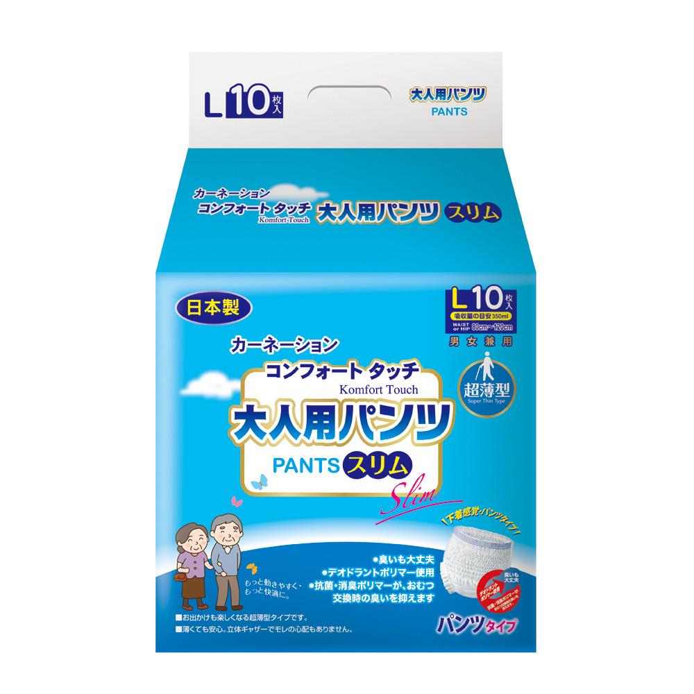 康乃馨 健護成人照護褲超薄型 L號 10片