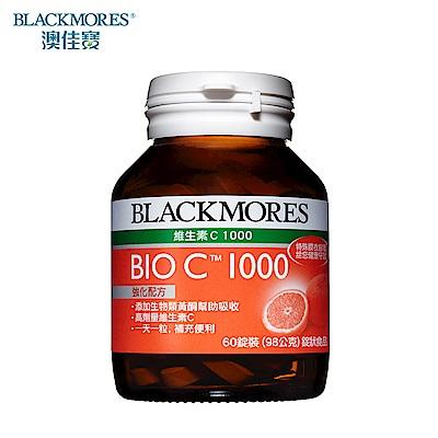 澳佳寶 Blackmores 維生素 C 1000 (60錠)