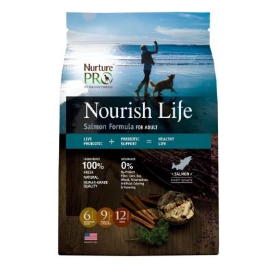美國NurturePRO 天然密碼 低敏鮭魚成犬配方 5.7kg