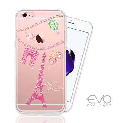 EVO CASE  iphone 6s Plus 奧地利水晶彩繪防摔手機鑽殼-巴...