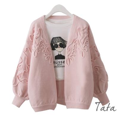 繡花開衫針織外套-共三色-TATA