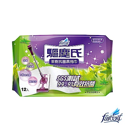 驅塵氏 抗菌濕拖巾-茶樹(12張/包)