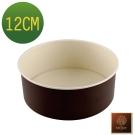 日本Raffine活動式圓型白色不沾蛋糕烤模-12cm-日本製