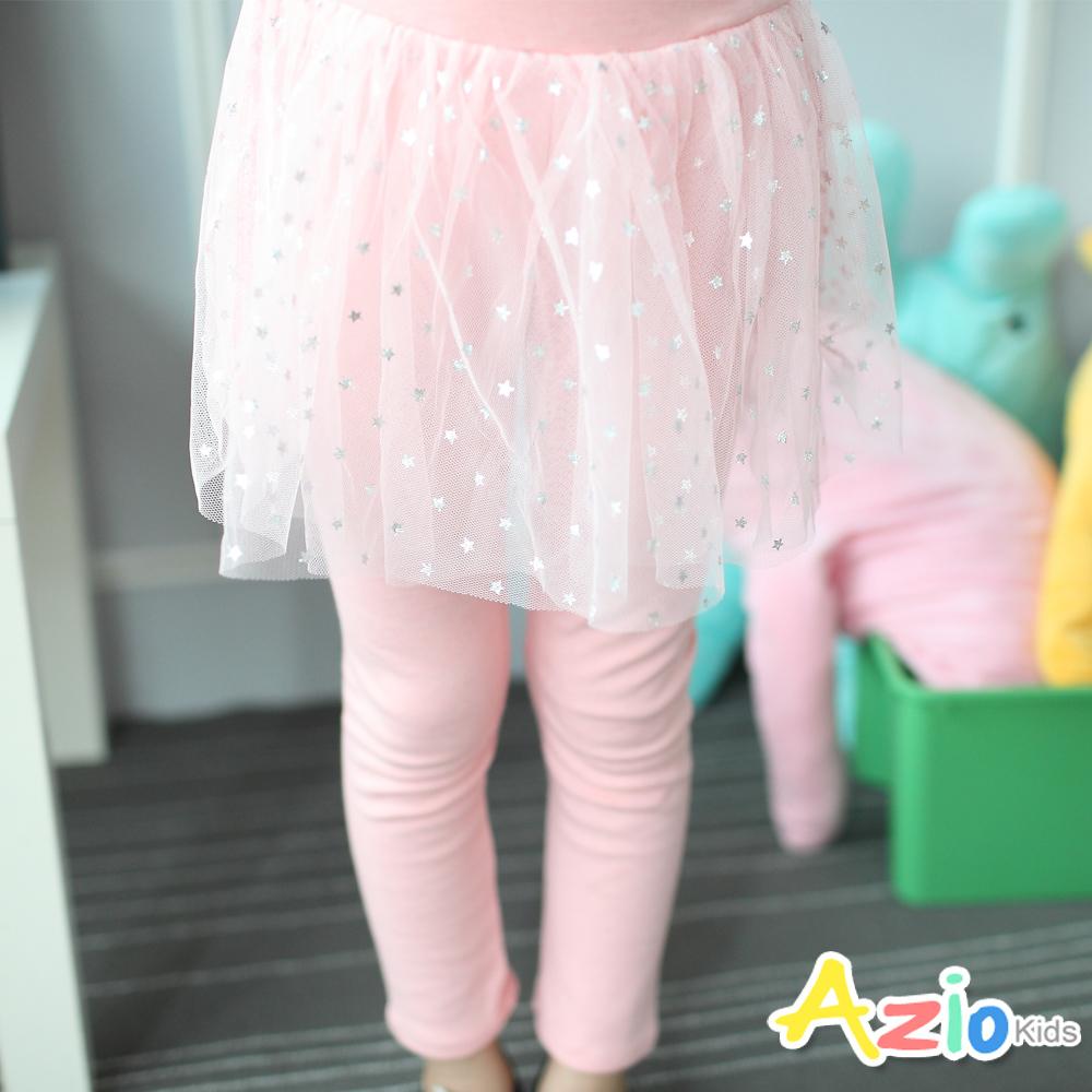 Azio Kids-褲裙 星星亮片網紗假兩件內搭褲裙(粉)