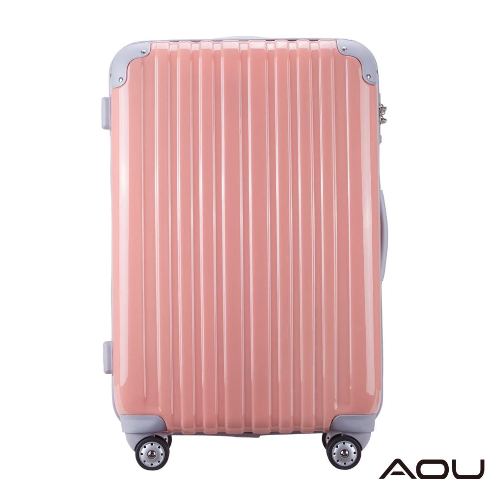 AOU 蜜糖甜心 24吋TSA海關鎖PC鏡面行李箱旅行箱 雙跑車輪 (桃粉)90-009B