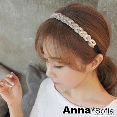 AnnaSofia-金屬交叉辮鍊-彈性髮帶-銀系