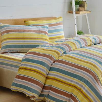 LAMINA 悠活北歐 法蘭絨鋪棉床包被套四件組(雙人)